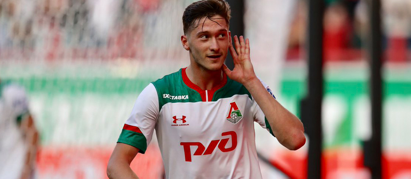 «Байер» – «Локомотив»: прогноз на футбол от Валерия Непомнящего