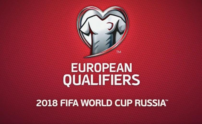 Экспресс на матчи Чемпионата мира -Квалификация.