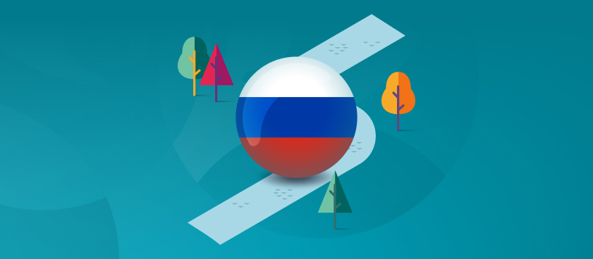 Rusia la EURO 2020: cat de departe va ajunge nationala lui Cherchesov?