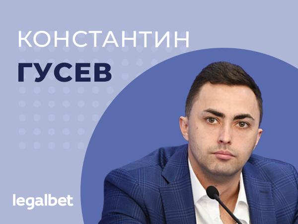 Константин Гусев: Клубы ФНЛ будут участвовать в Кубке России и дальше. Так что мы в турнире.