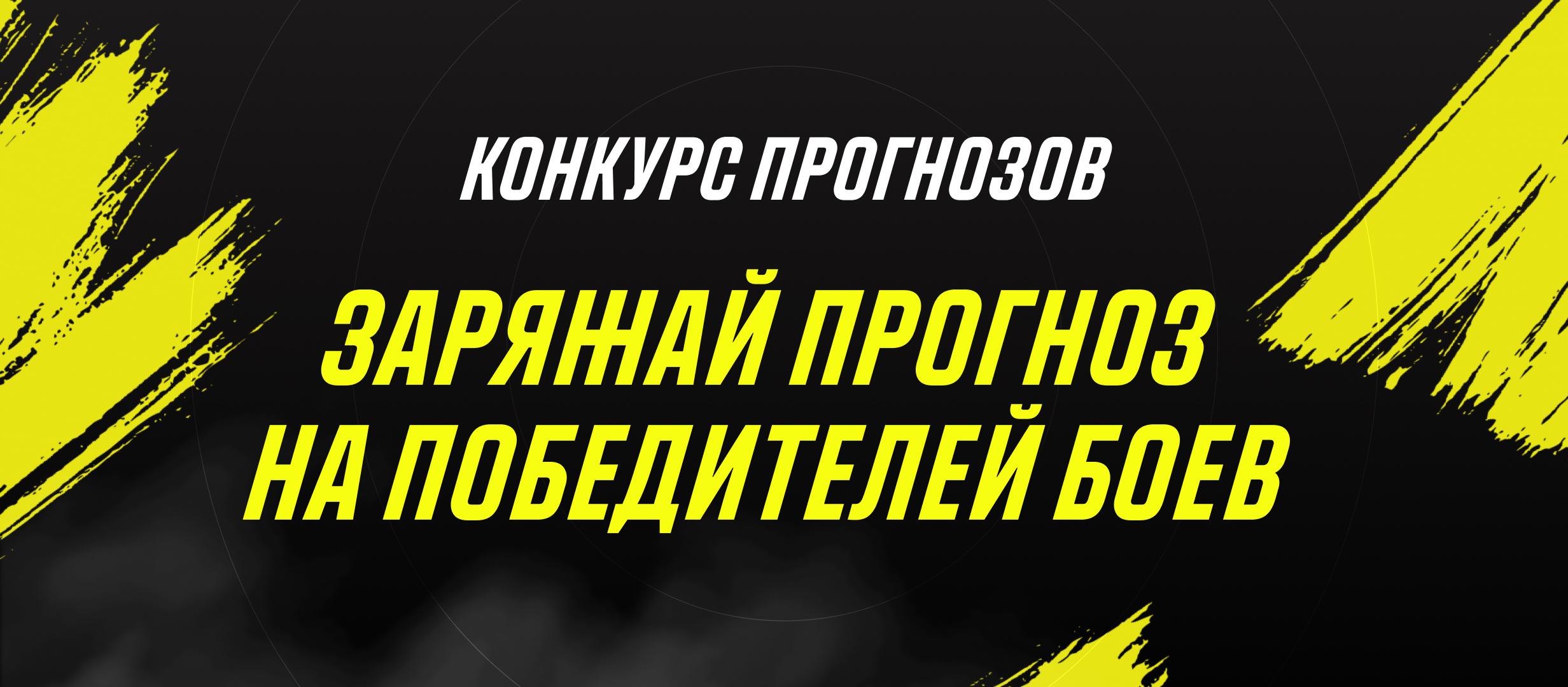 Кеш-бонус от Париматч 500000 ₸.