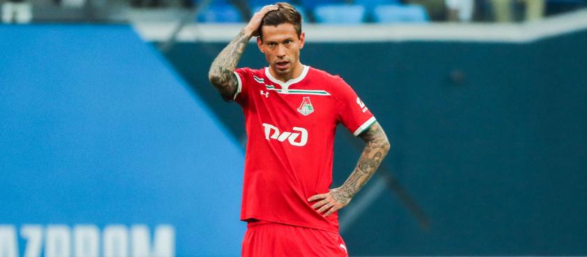 «Зенит» – «Локомотив»: прогноз на футбол от ViLLi