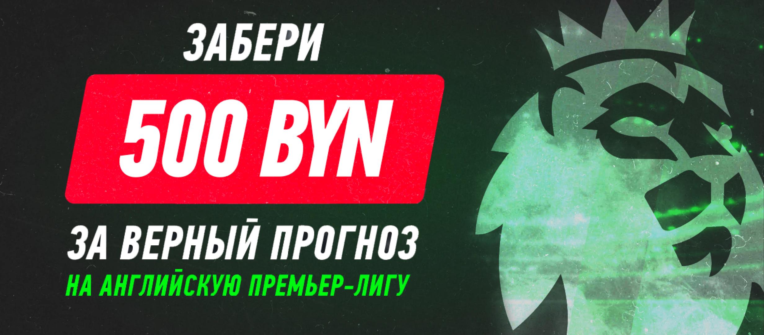 Кеш-бонус от Maxline 500 руб..