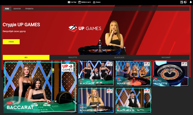 живые дилеры казино Parimatch