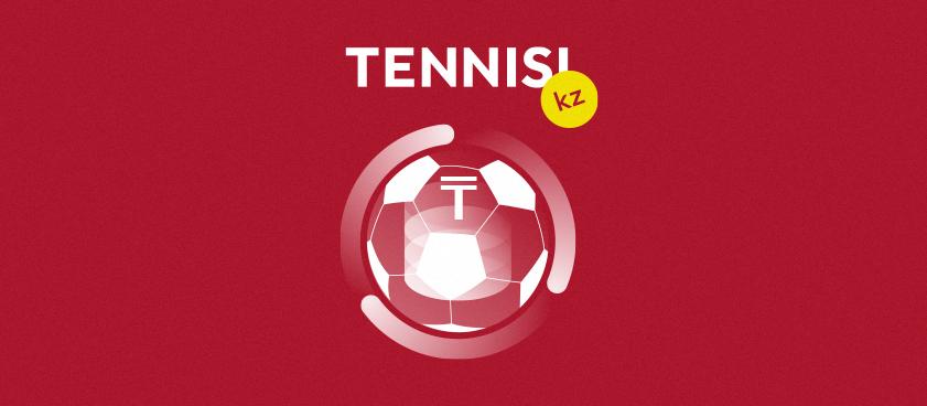 БК «Тенниси» выплатила выигрыши по ставкам на победу Португалии
