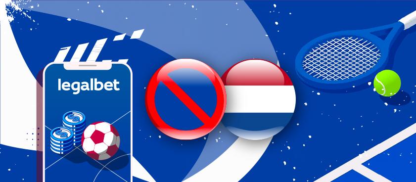 Голландским БК могут урезать линии ради борьбы с «договорняками»