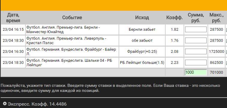 58fc892d3c269_1492945197.png