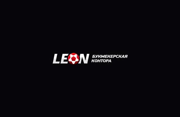 """Инструкция по регистрации в легальной букмекерской конторе """"Леон"""""""