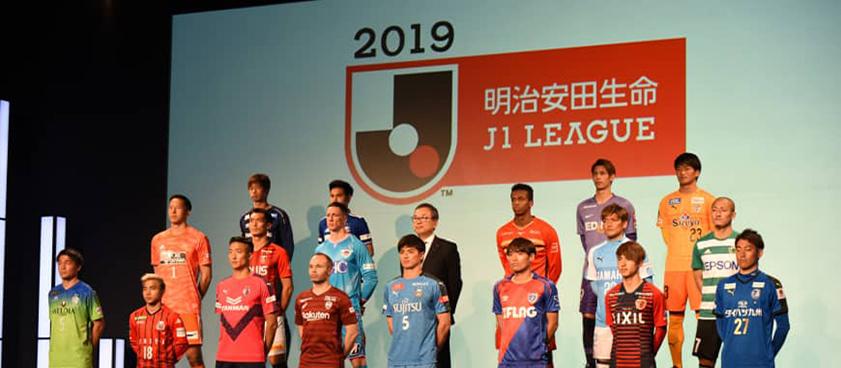 Yokohama M - Urawa: Ponturi J League