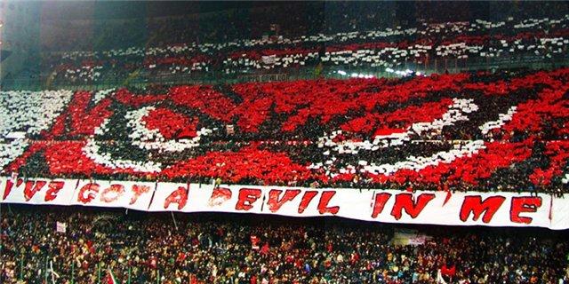 Закат Ювентуса или Милан, как главный итальянский тренд сезона