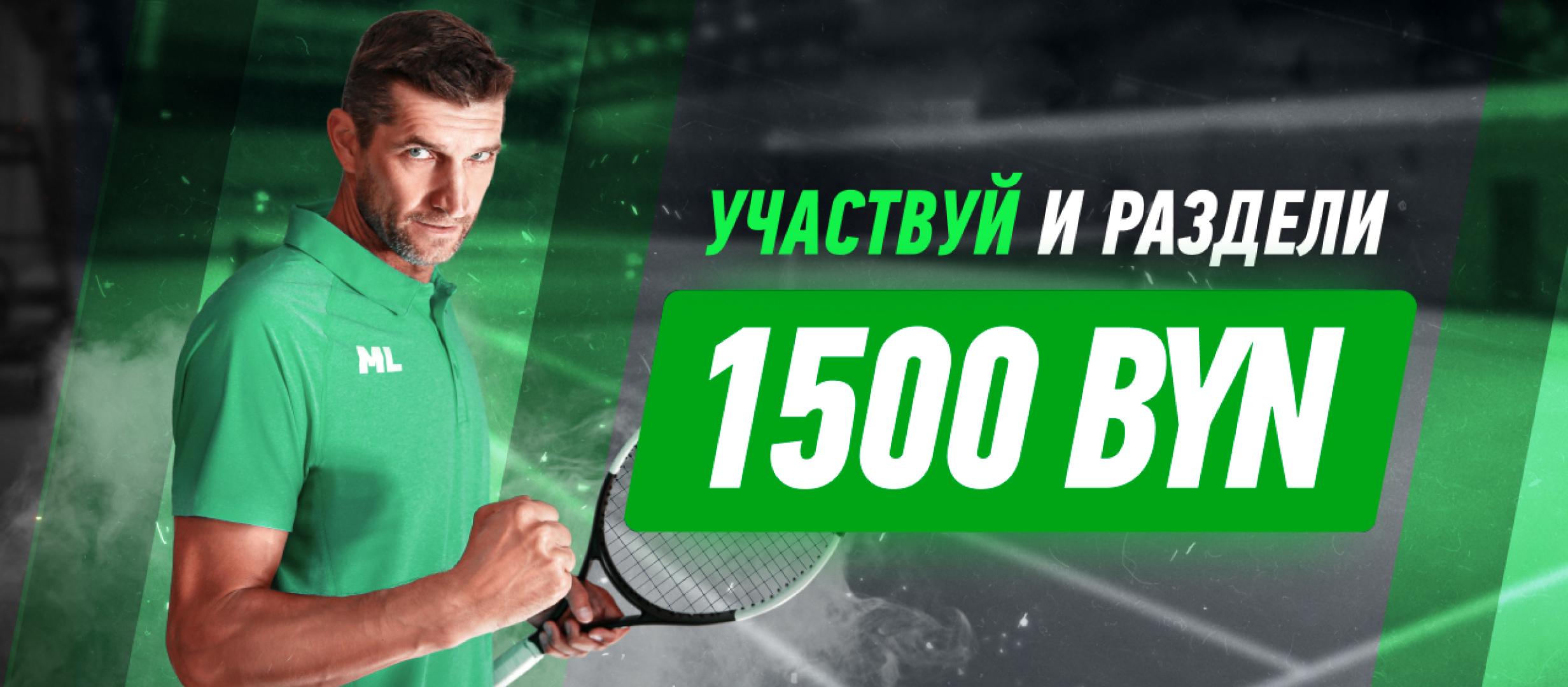 Кеш-бонус от Maxline 350 руб..