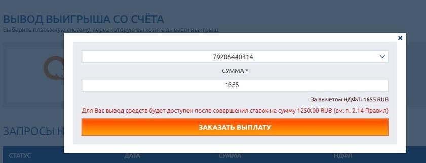 thumb_5b7d1a57ac44c_1534925399.jpg