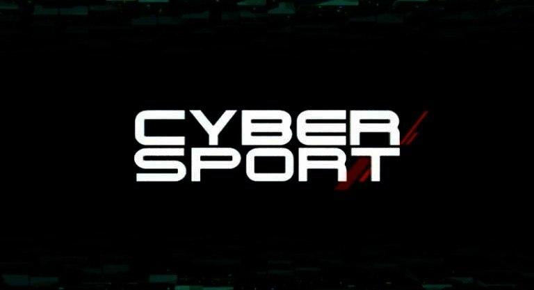 Договорные матчи в киберспорте.  Правда или миф?