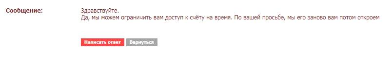 5c0da31f0316e_1544397599.jpg