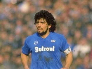 legalbet.ro: Diego Maradona – grandoarea si decadenta unui zeu al fotbalului.
