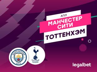 Максим Погодин: «Манчестер Сити» — «Тоттенхэм»: Моуринью наступит на горло песне Гвардиолы.