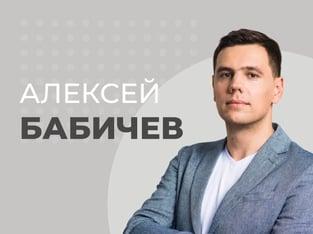 Алексей Бабичев: Почему «Parimatch = киберспорт» в цифрах.