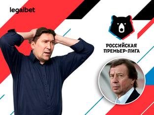 Андрей Музалевский: Батурин о будущем Семина: Палыч – авторитет и будет работать лишь на своих условиях.