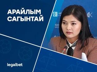 Арайлым Сагынтай: Казахстанский НДС – это иллюстрация «налога на воздух» в сказке Родари.