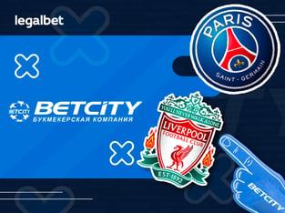 Legalbet.ru: Букмекер Betcity досрочно рассчитал пари на чемпионов Англии и Франции.