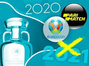 Legalbet.kz: «Париматч»: чемпионат Европы могут перенести на 2021 год.