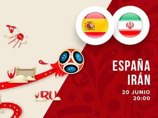 Legalbet.es: Previa Irán - España: Mejores cuotas y apuestas para el partido.