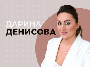 Дарина Денисова: Клубы РПЛ хотят больших денег от БК-спонсоров. Букмекеры не должны быть в роли жертв.