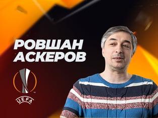 Legalbet.by: Аскеров про Лигу Европы: «Футбольная школа России – это всего лишь миф».