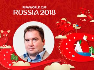 Legalbet.ru: Прогноз эксперта на матч Испания – Россия: «Испанцы нам не по зубам».