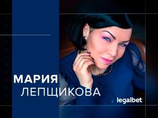 Мария Лепщикова: Мария Лепщикова: Кипр – удобный и легальный способ минимизации налогов.
