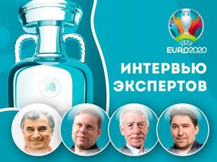 Legalbet.ru: Эксперты Legalbet – о шансах сборной России на Евро-2021.