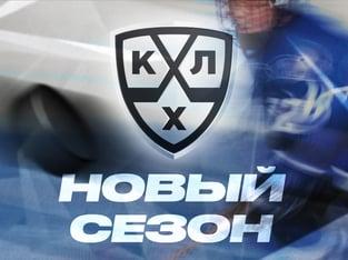 Максим Погодин: Главные тренды КХЛ сезона 2020/21: игра против фаворитов и «низовые» матчи.