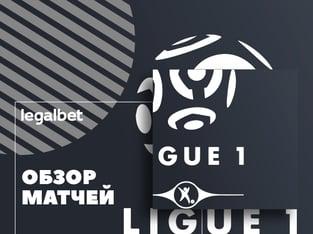Legalbet.kz: Лига 1: топ-8 ставок на главные матчи Франции 17 августа.