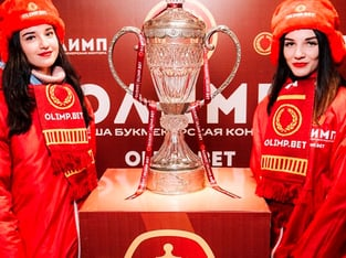 BK_Olimp: БК «Олимп» запустила спецлинию на жеребьевку 1/16 финала Олимп-Кубка России.