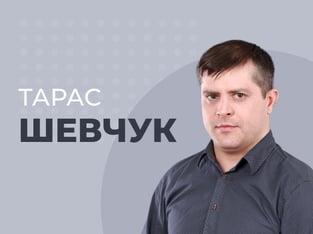 Тарас Шевчук: Идеальной системы оценки капперов не будет никогда.