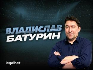 Андрей Музалевский: Батурин о Безбородове: «Его имя – это гарантия судейского качества».