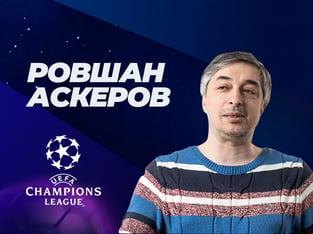 Андрей Музалевский: Податливая «Барса» и ненависть к Пепу – Аскеров разбирает ЛЧ.