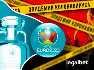 Legalbet.ru: УЕФА может отменить матчи Евро, если ситуация с коронавирусом ухудшится.